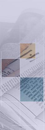 גרפולוגיה - קטעי עיתונות בעברית