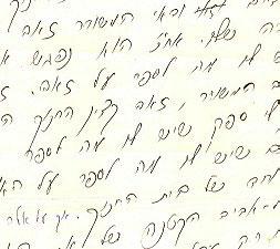 כתבי יד של גבר ואישה