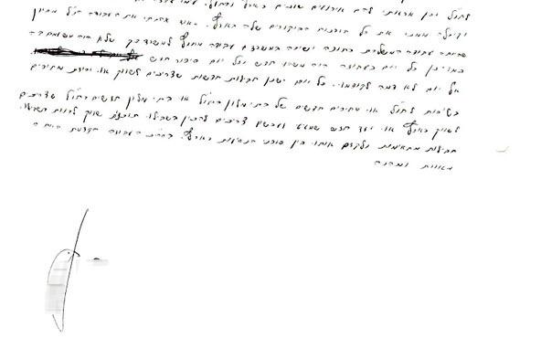 גרפולוגיה - אהבה בכתב היד